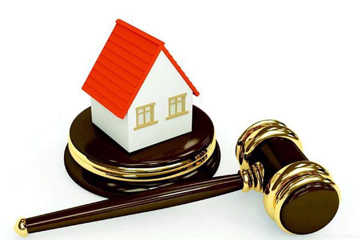Получение права собственности через суд