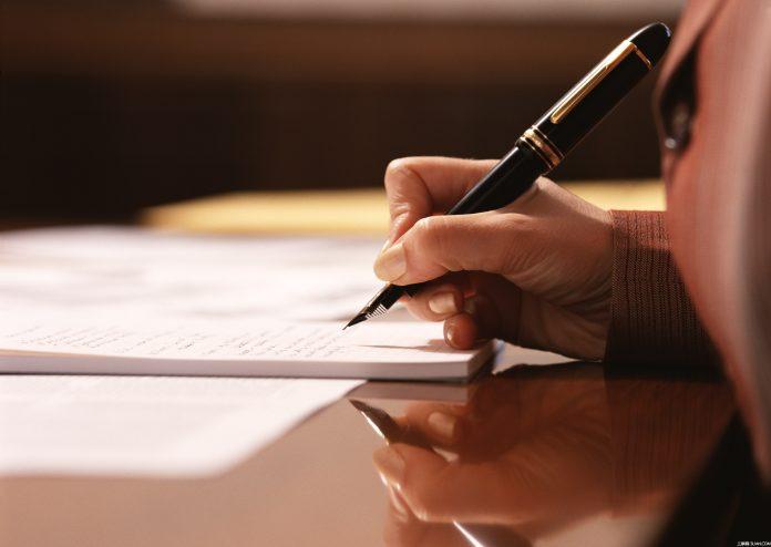 Договор дарения близкому родственнику: как оформить дарственную на недвижимость (квартиру, дом, земельный участок, гараж) и движимое имущество (деньги, автомобиль) и уплата налогов