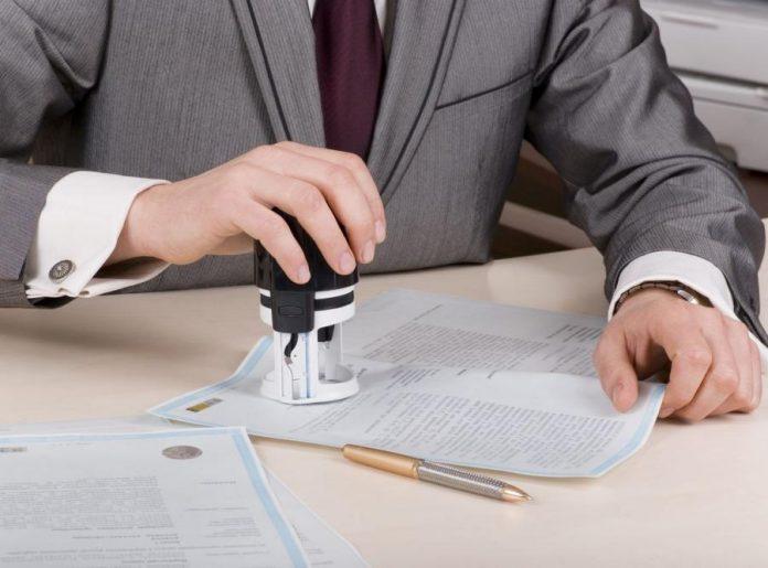 Как зарегистрировать договор купли продажи в росреестре