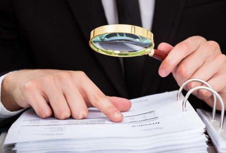 наблюдение как стадия процедуры банкротства