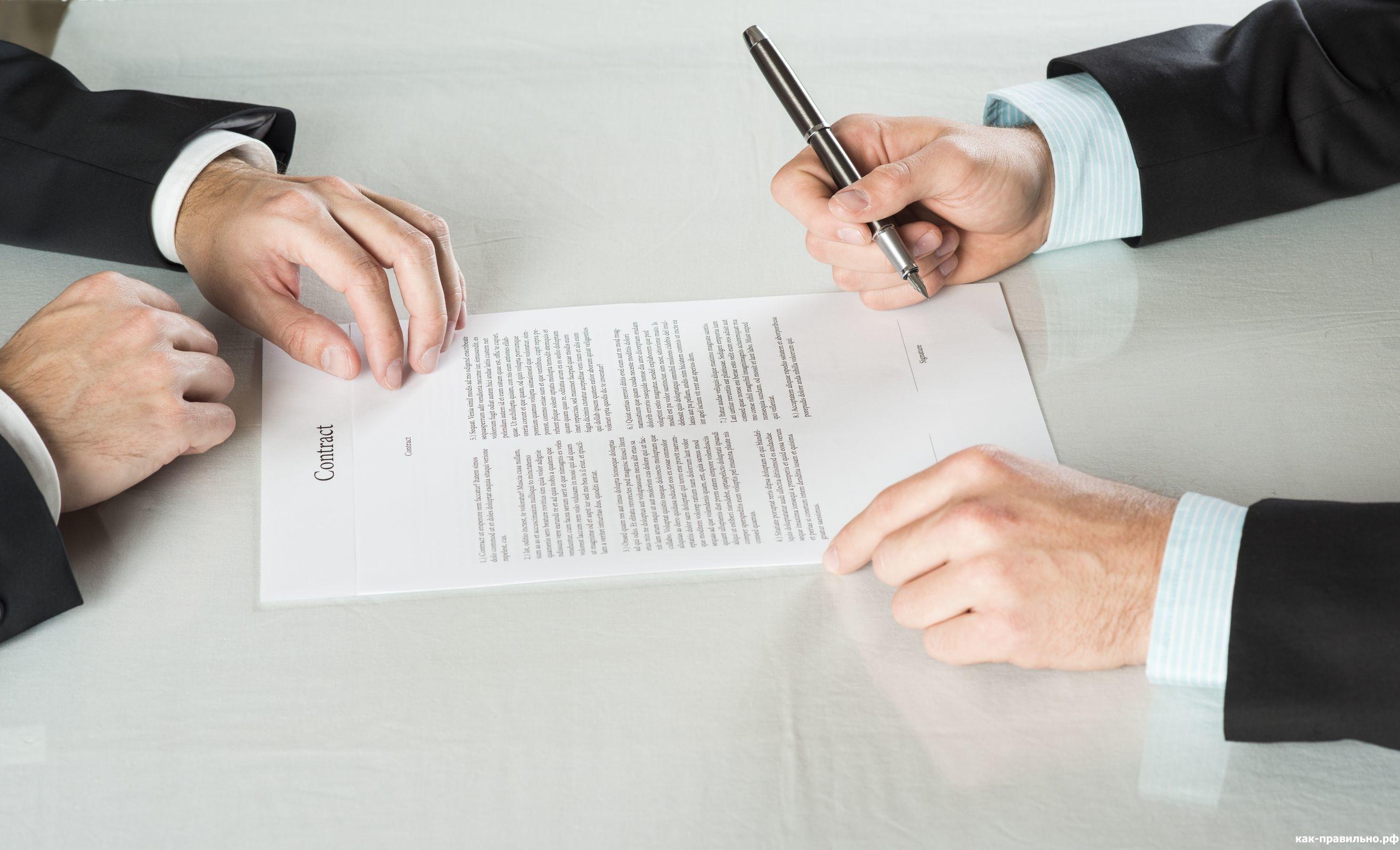 Договор купли продажи между физическими лицами образец