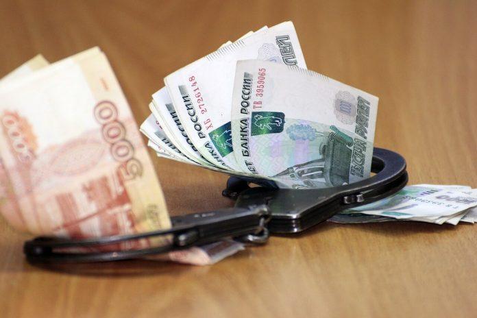 Наложение ареста на банковский счет