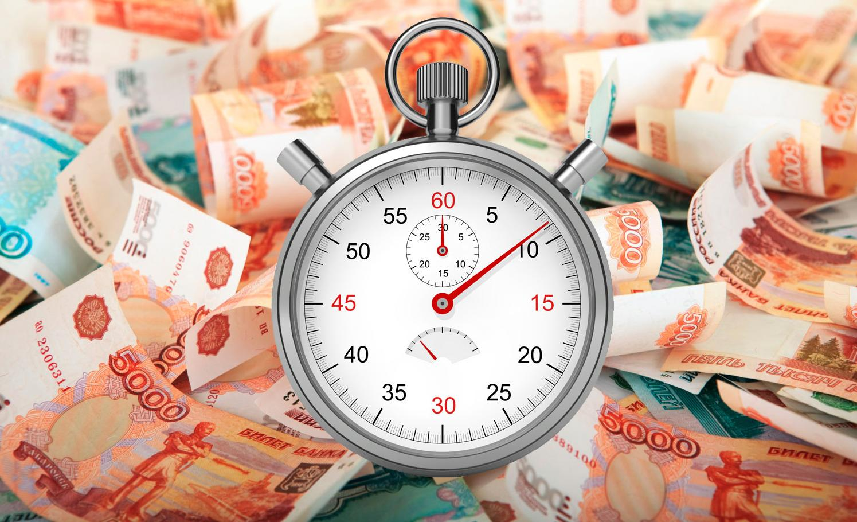 Займы онлайн на карту без проверок без отказа одобрение круглосуточно под 0