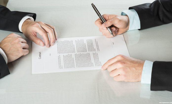 Причины расторжения договора подряда