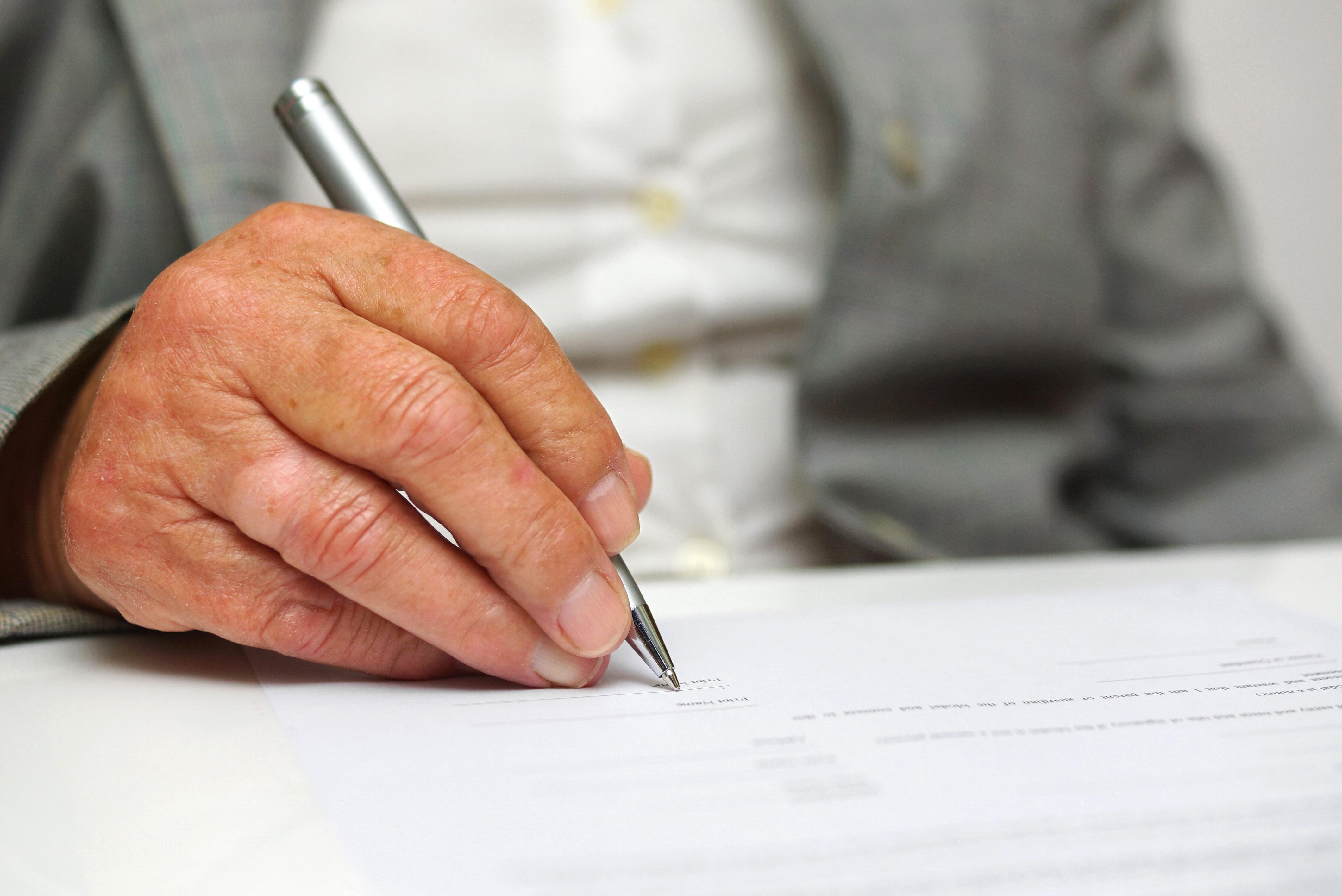 Договор дарения акций между родственниками